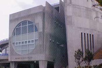 嘉手納町マルチメディアセンター